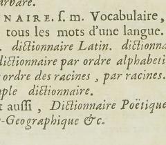 Dictionnaire de l'Académie française, 1ère édition. Extrait © BnF